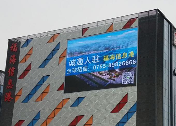 P8 Full Color Outdoor Fixed LED Display High Refresh Big Video Wall