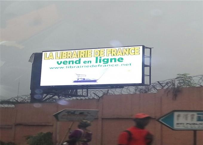 HD Outdoor LED Advertising Screens P4.81 Pixel Pitch Fixed Installation