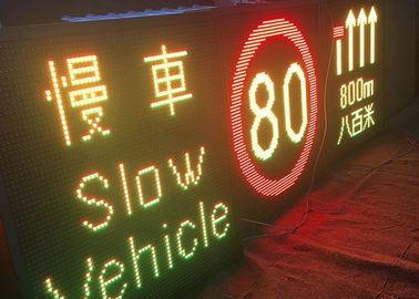Outdoor Higt Brightness Led Message Sign Board For Fix Installation