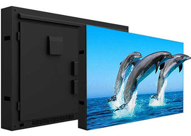 China Exhibition Outdoor Full Color LED Display , P8 Super Bright LED Advertising Display Screen supplier
