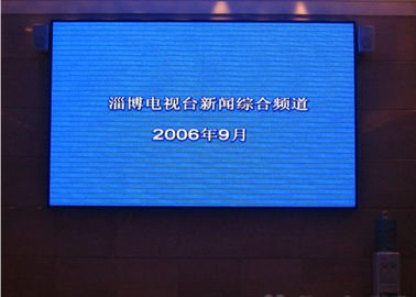 China SMD P2.5 Indoor Advertising LED Display Hotel / TV Station / Auditorium supplier