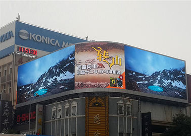 China P6 Outdoor Curved Led Screen 192 X 192MM Modules 110V - 240V Working Voltage supplier