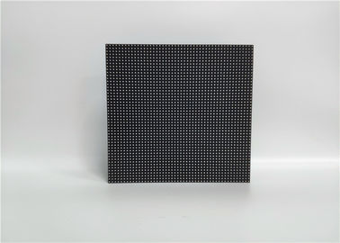 China P4 High Resolution Outdoor Fixed LED Display For High Quality Project supplier