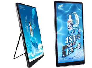P3 Ultra Thin LED Poster Display SMD Floor Standing LED Mirror Screen