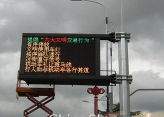 P6.25 Outdoor Traffic LED Display Road Side Information LED Board