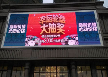 China Outside SMD RGB Video Full Color LED Display 48 x 2Matrix High Definition P6.67 supplier