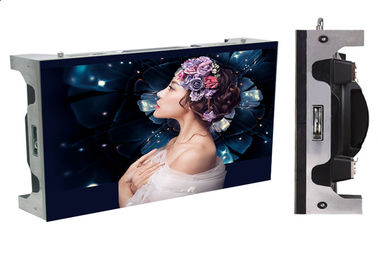 China P1.875 Indoor Small Pitch LED Display 150mmx168.75mm Module Size Highly Bright supplier