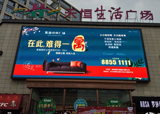 Exhibition Outdoor Full Color LED Display , P8 Super Bright LED Advertising Display Screen